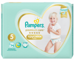Vyhrajte plenky Pampers Premium Care Pants